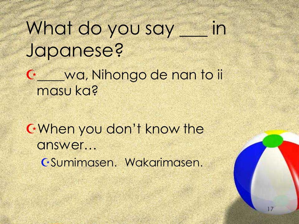 16 __tte nan desu-ka. What is __.