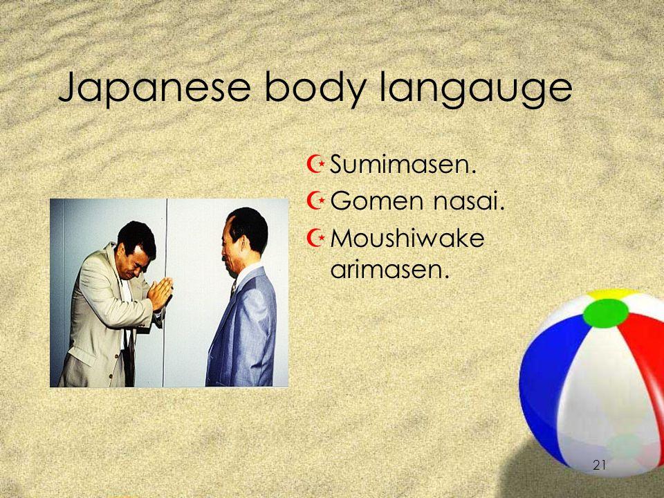 20 Japanese body language