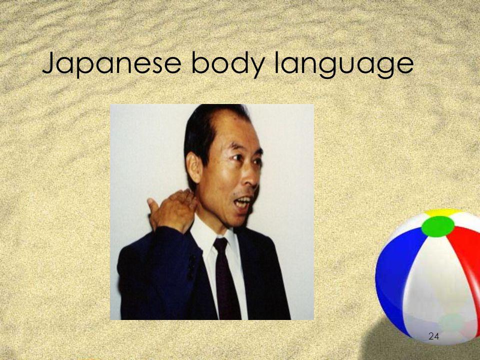 23 Japanese body language