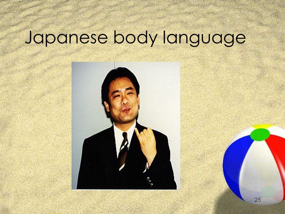 24 Japanese body language