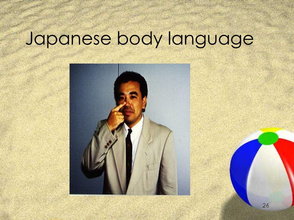25 Japanese body language