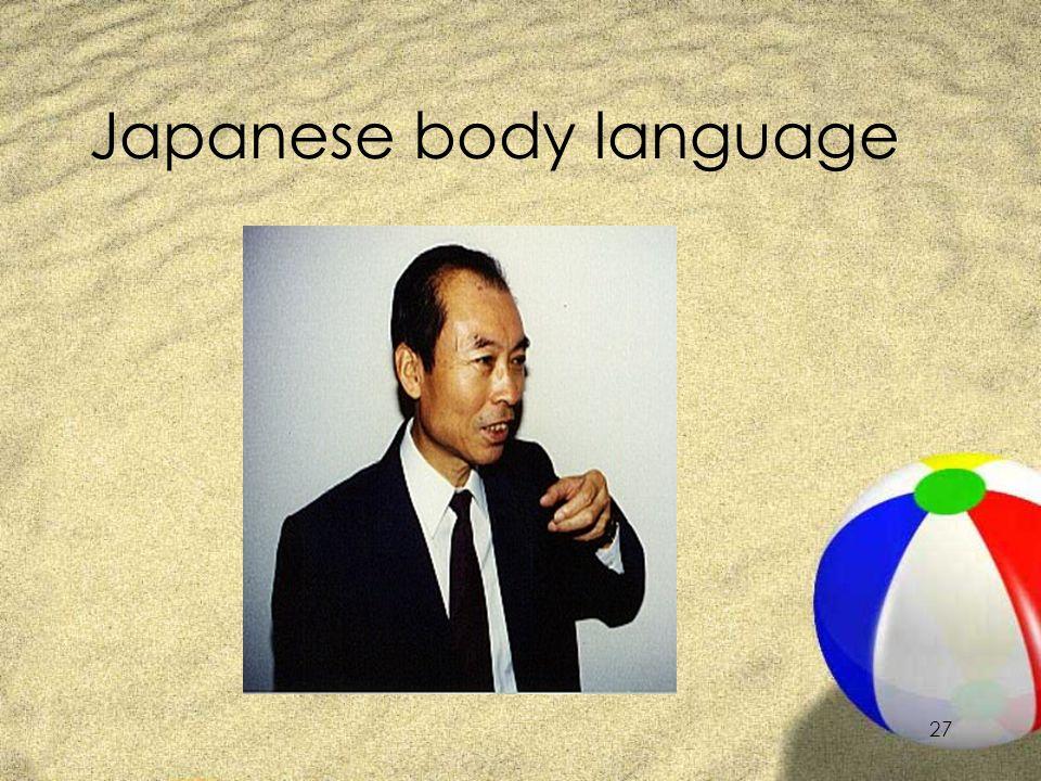 26 Japanese body language