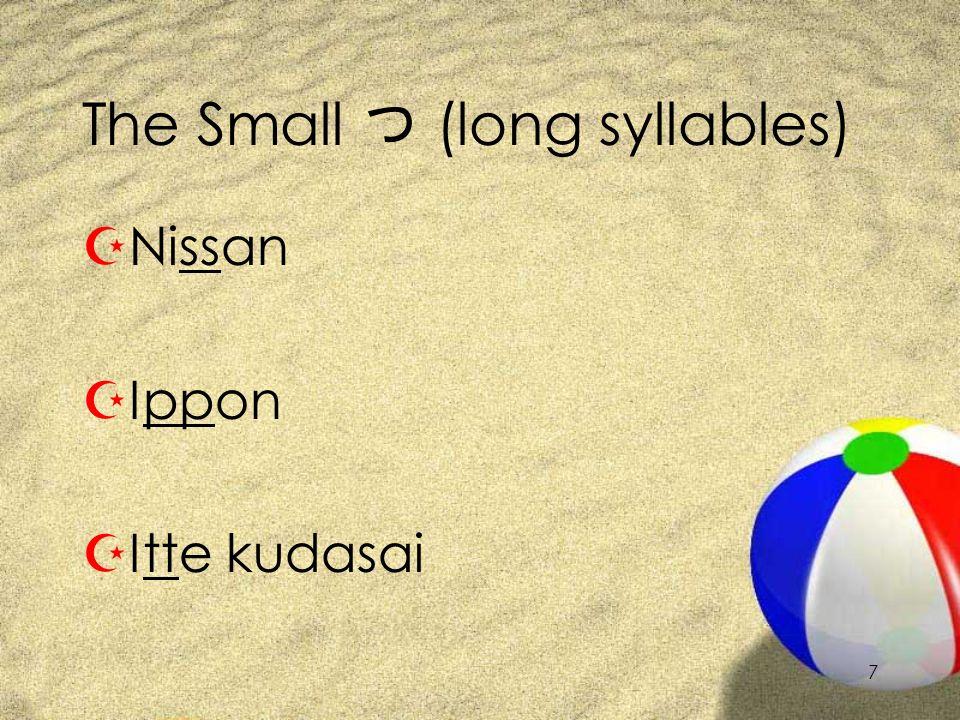 6 Syllabic Consonants Z[ N ] ん Z[p],[t],[s],[k] っ