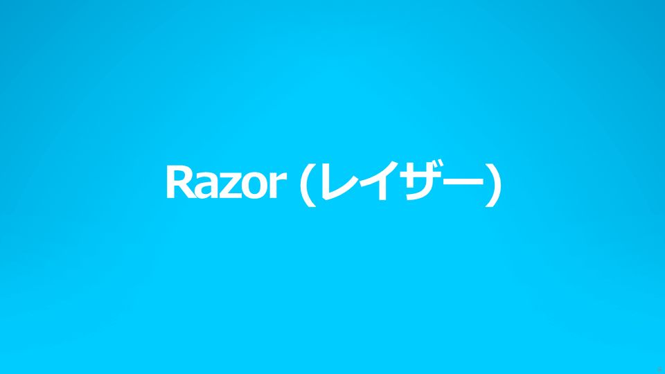 Razor (レイザー) 4