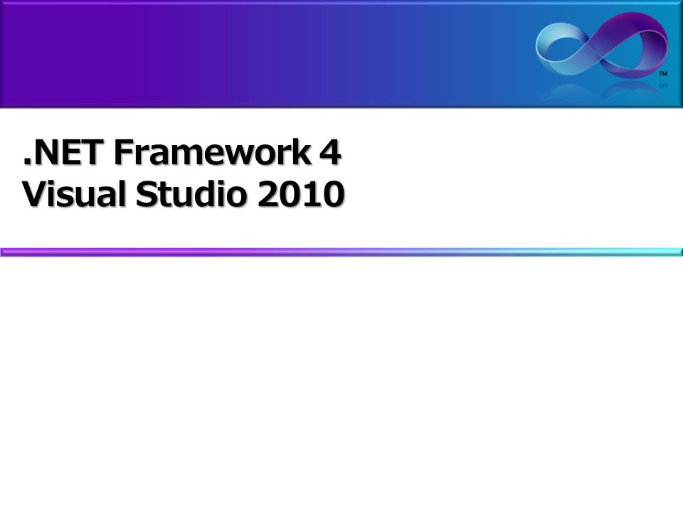 .NET Framework 4 Visual Studio 2010