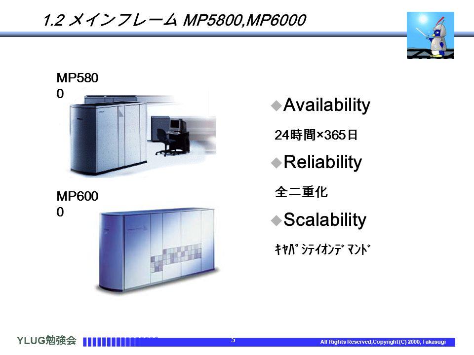 YLUG 勉強会 5 All Rights Reserved,Copyright (C) 2000, Takasugi 1.2 メインフレーム MP5800,MP6000  Availability 24 時間 ×365 日  Reliability 全二重化  Scalability キャパシティオンデマンド MP580 0 MP600 0