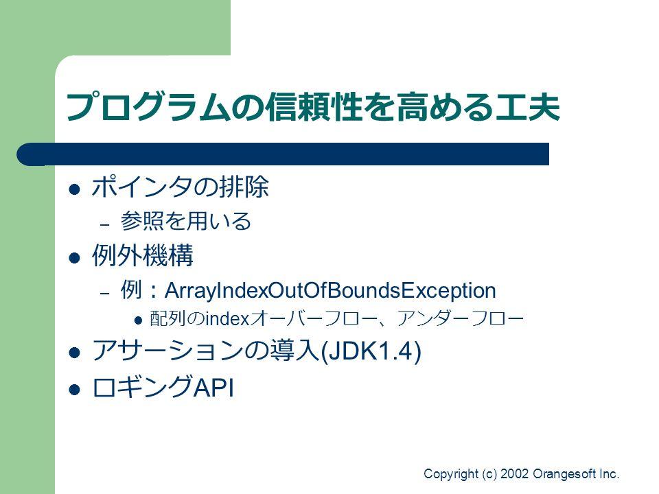 Copyright (c) 2002 Orangesoft Inc.