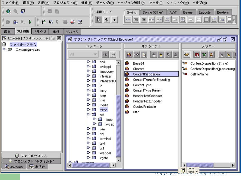 Copyright (c) 2002 Orangesoft Inc. sample