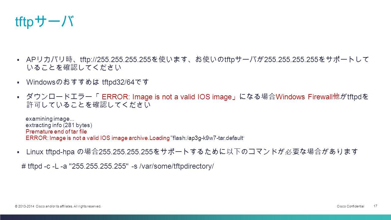 Cisco Confidential 17 © 2013-2014 Cisco and/or its affiliates.