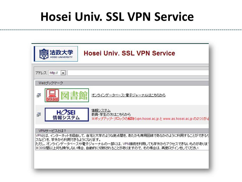 Hosei Univ. SSL VPN Service