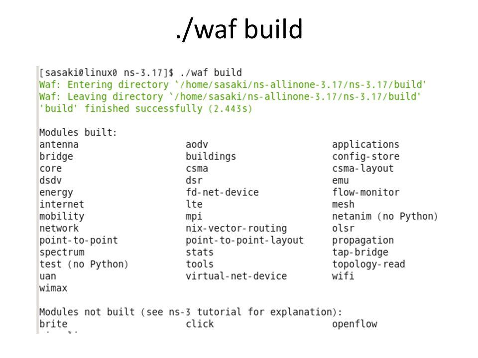 ./waf build