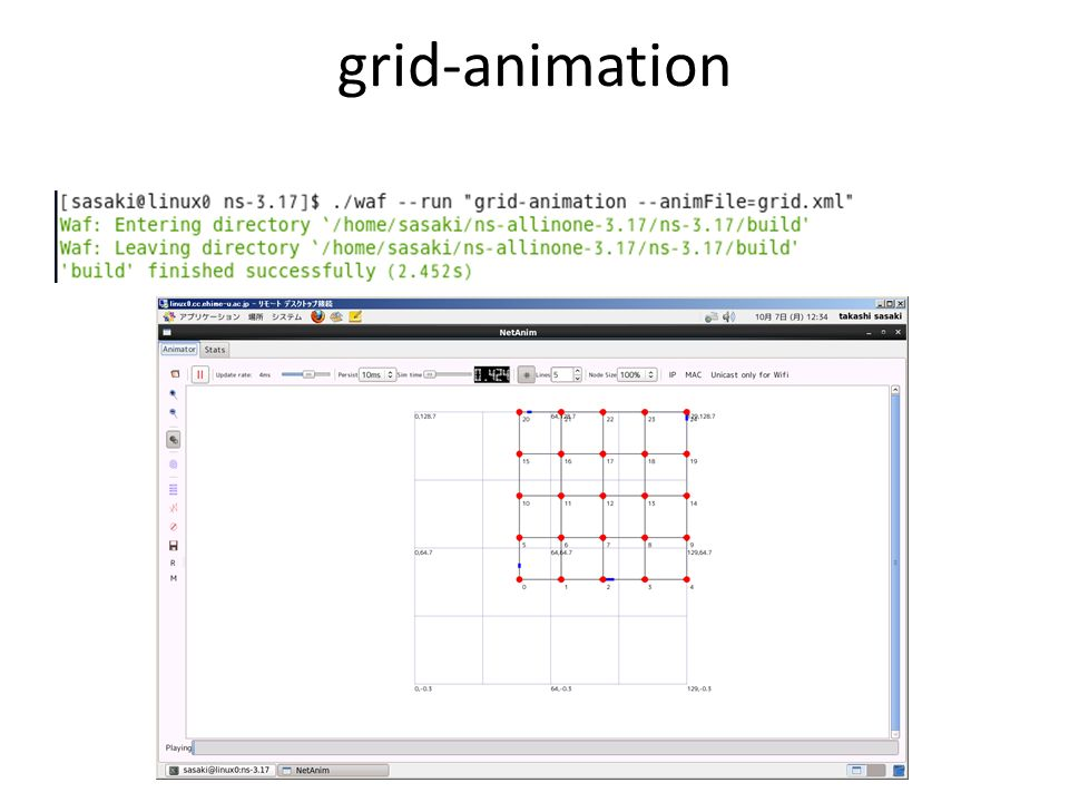 grid-animation