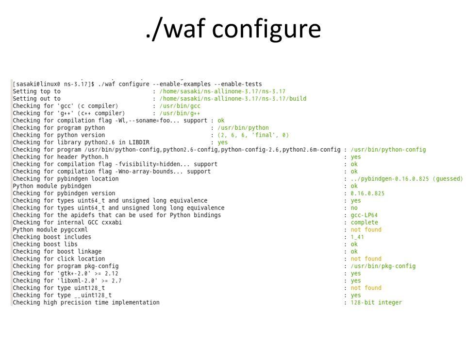 ./waf configure