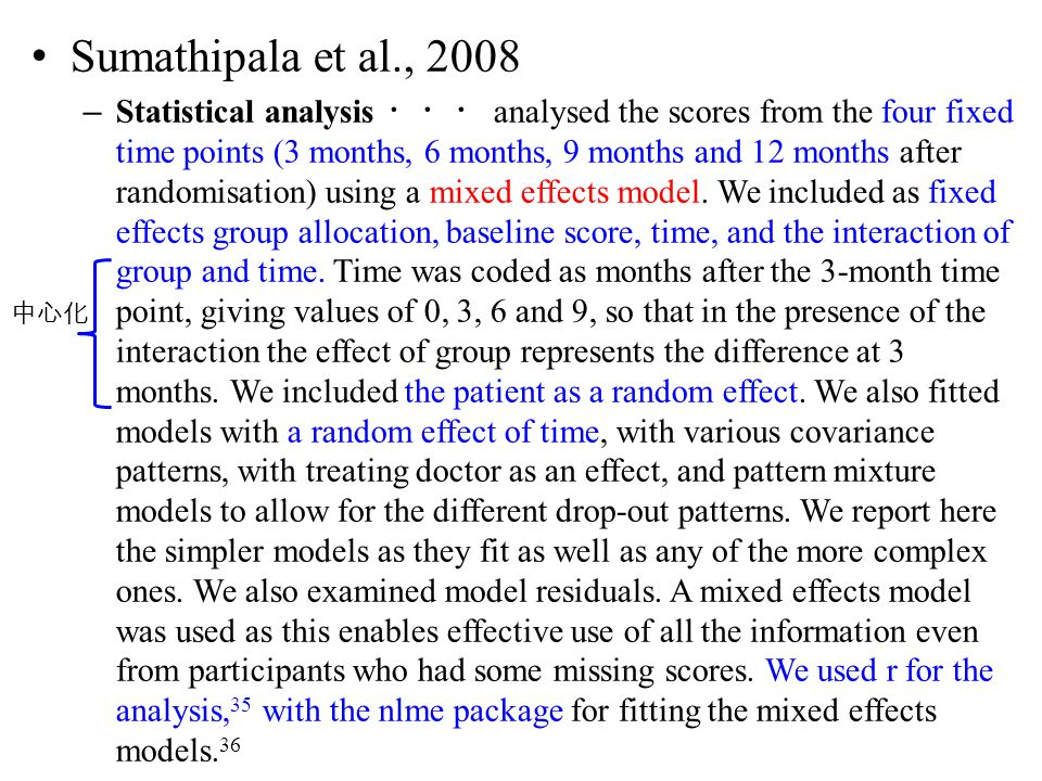 Sumathipala et al., 2008 – Statistical analysis ・・・ analysed the scores from the four fixed time points (3 months, 6 months, 9 months and 12 months after randomisation) using a mixed effects model.