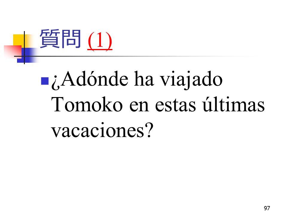 97 質問 (1)(1) ¿Adónde ha viajado Tomoko en estas últimas vacaciones