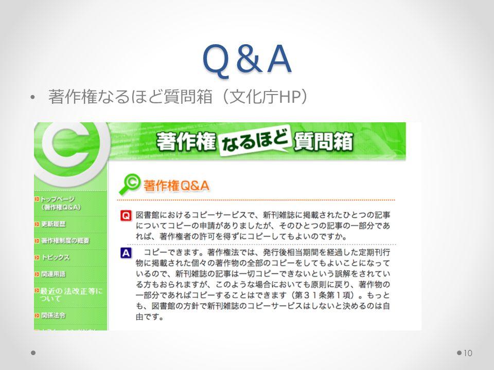 Q&AQ&AQ&AQ&A 10