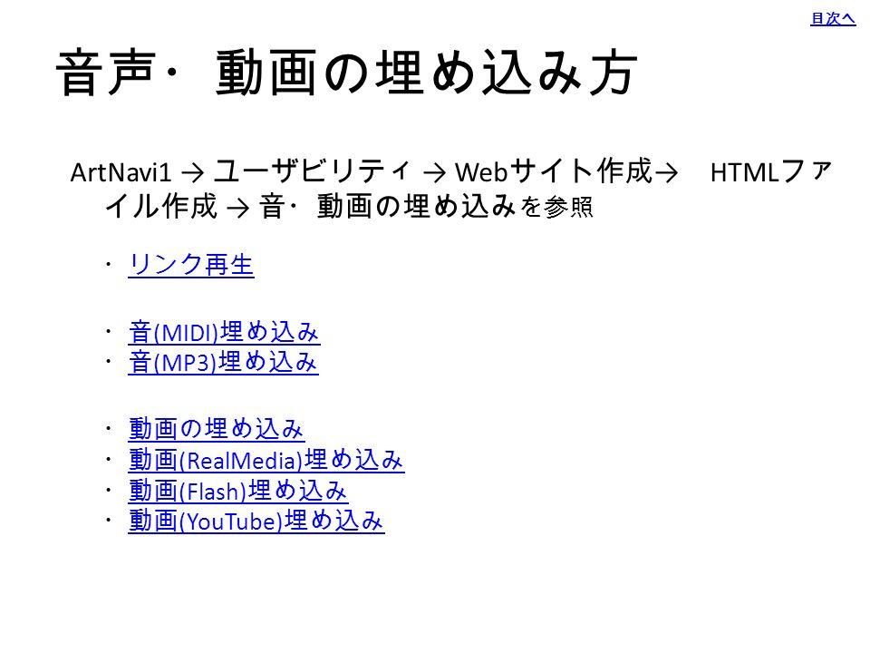 テキスト → 音声ファイル作成 ( 自習 ) Wav ファイルを Mp3 にす る方法 1. 「えこでこツール」 をダウンロード → 解 凍えこでこツール 2.