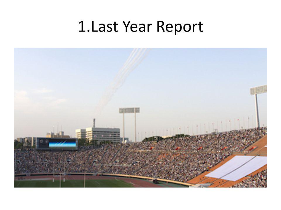 1.Last Year Report