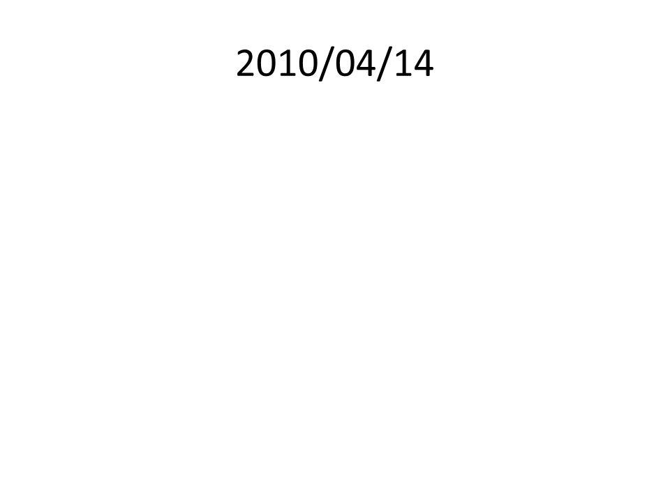 2010/04/14