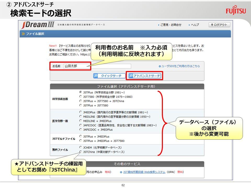 Copyright©2010 G-Search Ltd.