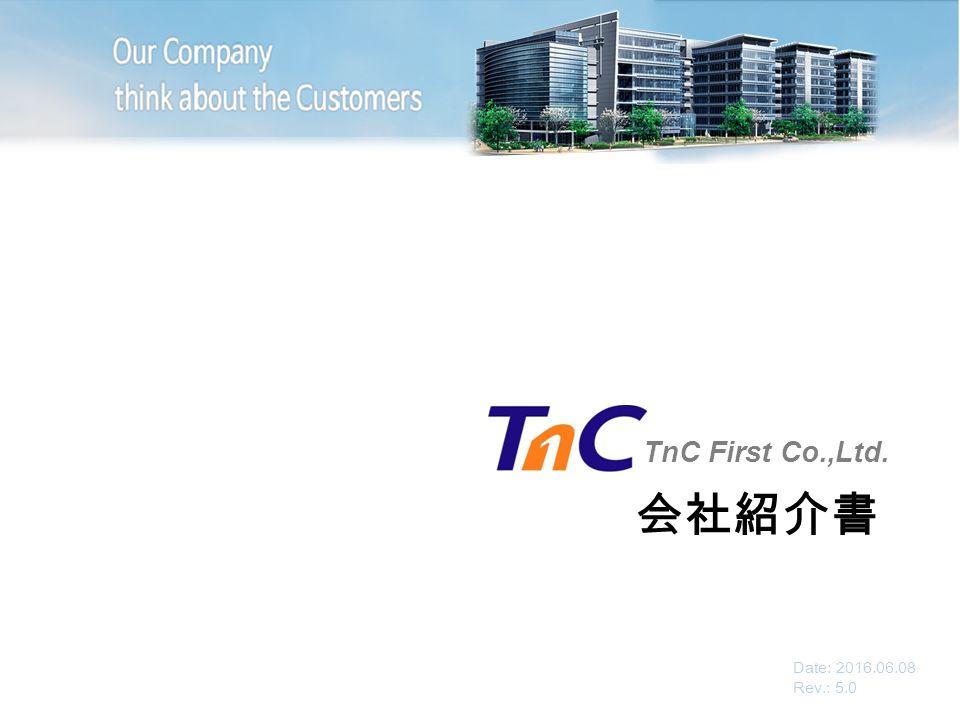 会社紹介書 TnC First Co.,Ltd. ...