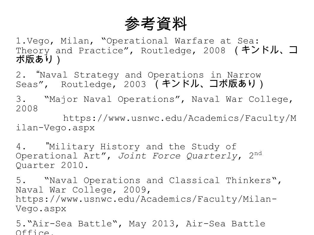 operational warfare at sea vego milan