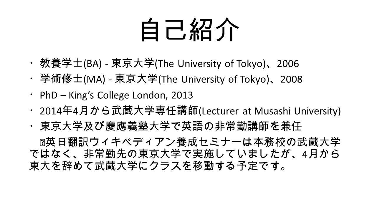 武蔵 大学 さえ 北村